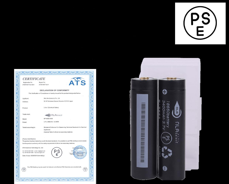 18650電池・PSEバナー