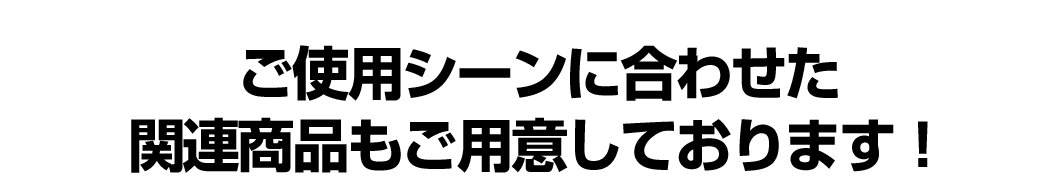 NLAセレクト・18650電池保護回路・他店との違い