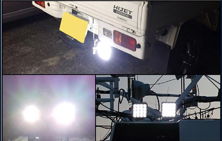 NLA作業灯